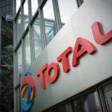 Confidencialidad ilegal. Juez obliga a petrolera estatal uruguaya a mostrar contrato con trasnacional Total MP3